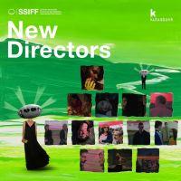"""""""Ese fin de semana"""", de  Mara Pescio, y """"Carajita"""", de Silvina Schnicer y Ulises Porra, competirán en New Directors"""