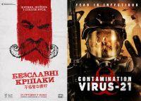 """""""The Inglorious Serfs"""" y """"Lethal Virus"""" logran el premio Helios a la mejor película del NIAFFS'21"""